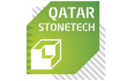 نمایشگاه بین المللی سنگ قطر