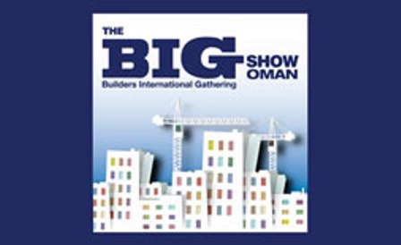 نمایشگاه بین المللی صنعت ساختمان عمان