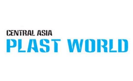 نمایشگاه بین المللی پلاستیک قزاقستان