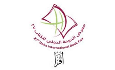 نمایشگاه بین المللی کتاب دوحه