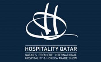 نمایشگاه بین المللی گردشگری، هتل داری و صنایع وابسته قطر