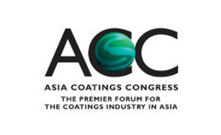 کنگره بین المللی رنگ و پوشش آسیا