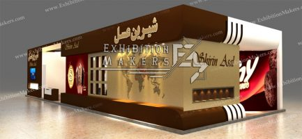 Stand design for Shirin Asal