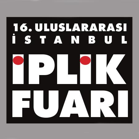 نمایشگاه بین المللی نخ و الیاف ترکیه