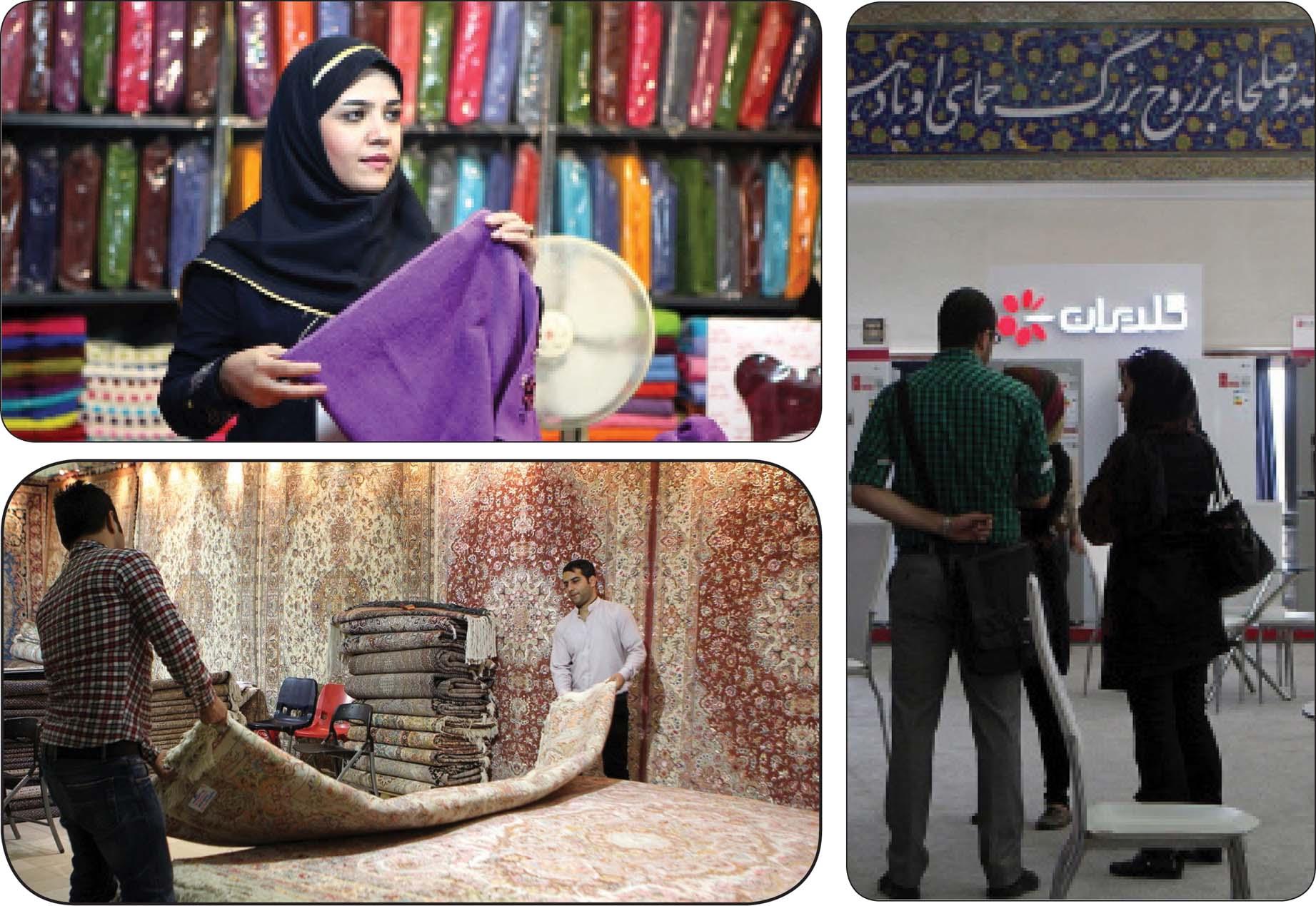 نمایشگاه جهیزیه ایرانی و لوازم خانگی مصلی تهران