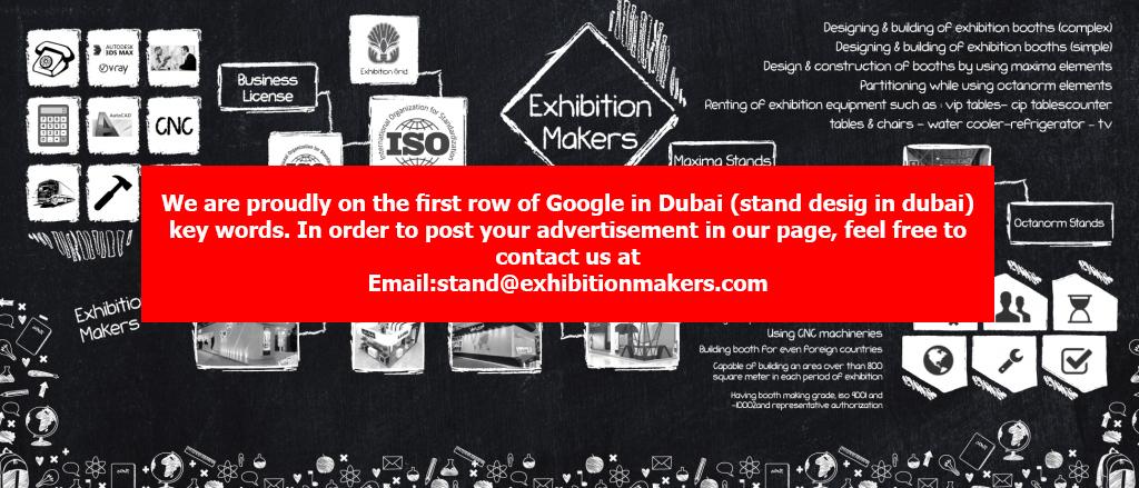 Stand design in United Arab Emirates – Dubai