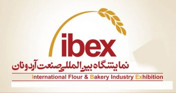 International Grain, Flour & Bakery Industry Exhibition