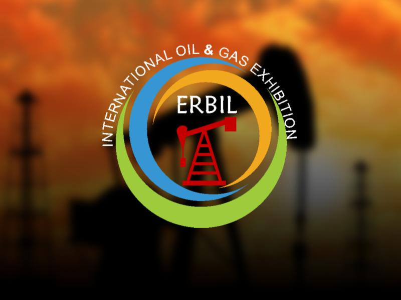 نمایشگاه بین المللی نفت و گاز عراق، اربیل
