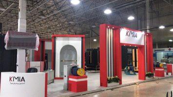 غرفه کیمیا نمایشگاه مصالح ساختمانی تبریز