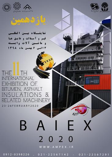 نمایشگاه بین المللی قیر، آسفالت، عایقها و ماشین آلات وابسته تهران