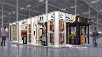 غرفه سای گروه صنعتی چرم پارس در نمایشگاه بین المللی کیف و کفش