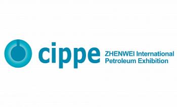 نمایشگاه بین المللی نفت و گاز  پکن چین