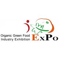 نمایشگاه بین المللی مواد غذایی ارگانیک و سبزیجات پکن چین