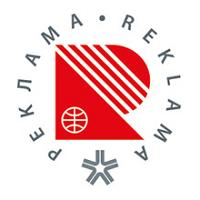 International Exhibition of Reklama Moscow
