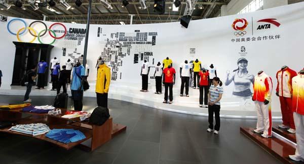 نمایشگاه بین المللی لوازم تجهیزات و محصولات ورزشی چین شانگهای
