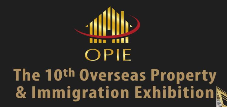 نمایشگاه بین المللی املاک مهاجرتی پکن چین