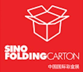 نمایشگاه بین المللی کارتن شانگهای چین