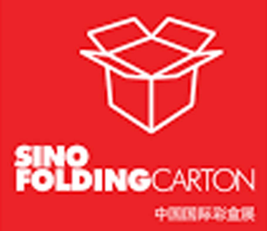 نمایشگاه بین المللی کارتن بسته بندی چین شانگهای