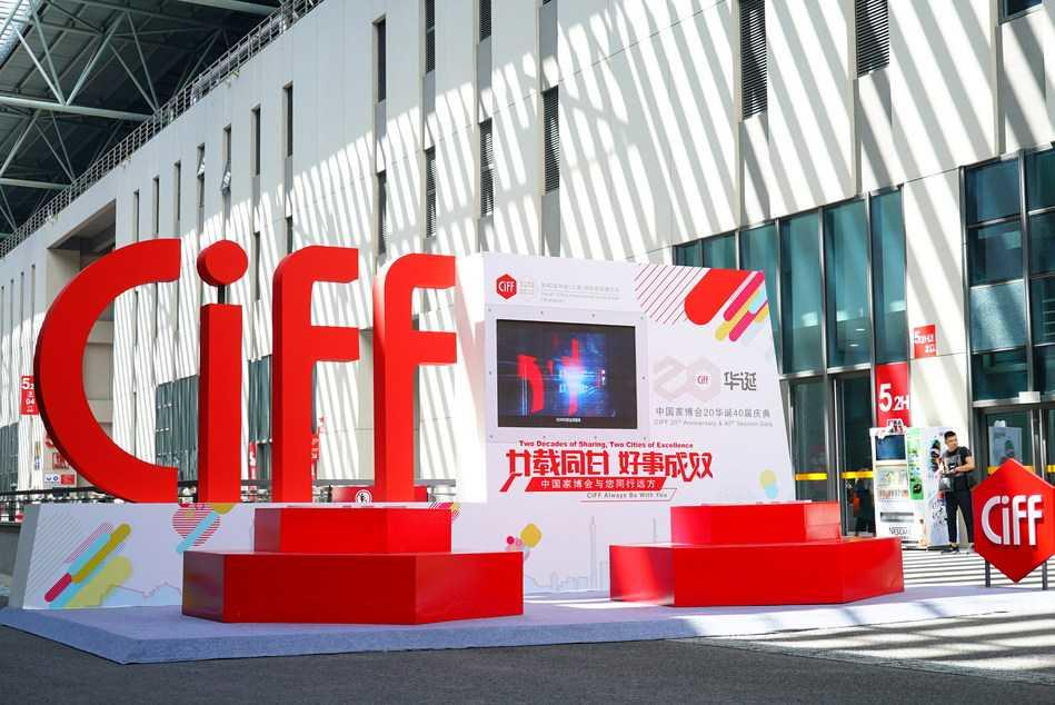 نمایشگاه بین المللی ماشین آلات مبلمان و مواد اولیه شانگهای چین
