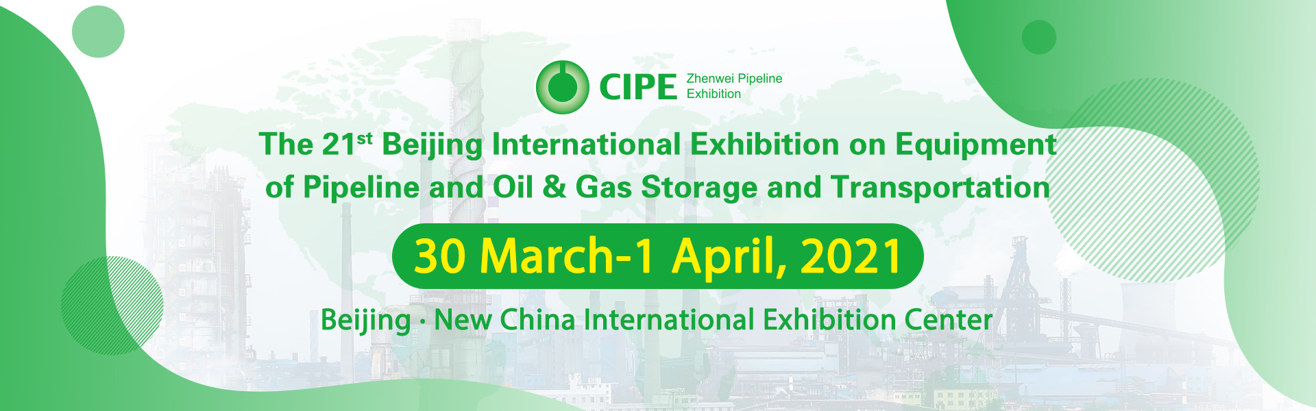 نمایشگاه بین المللی تجهیزات حمل و نقل سوخت (گاز و نفت) پکن چین