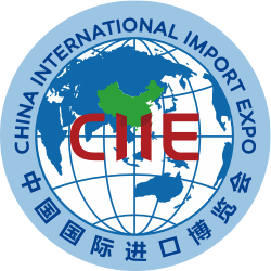 CIIE – China International Import Expo