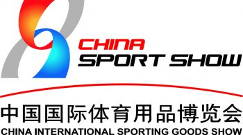 The China International Sporting Goods Show