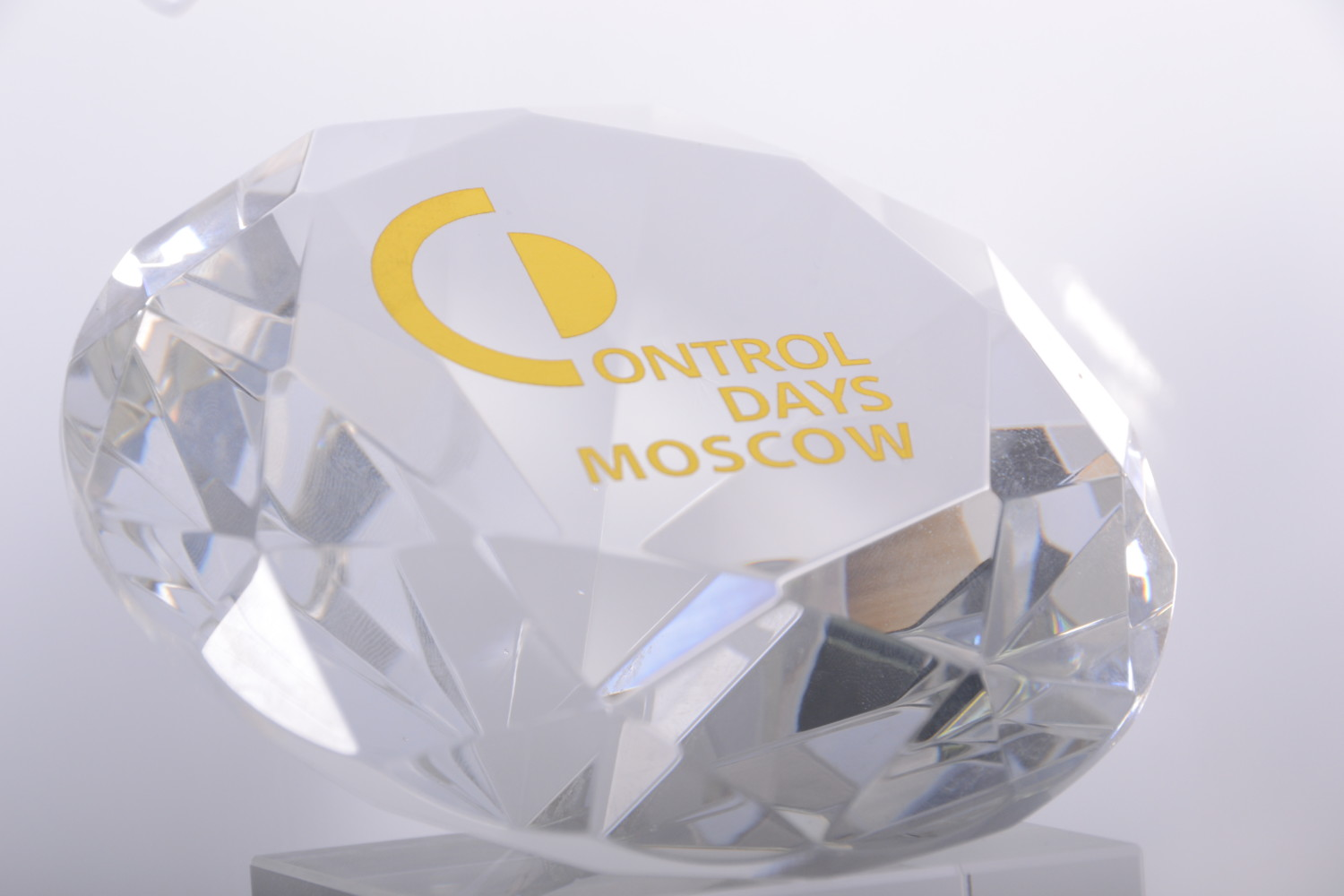 International Exhibition Control Days Moscow russia