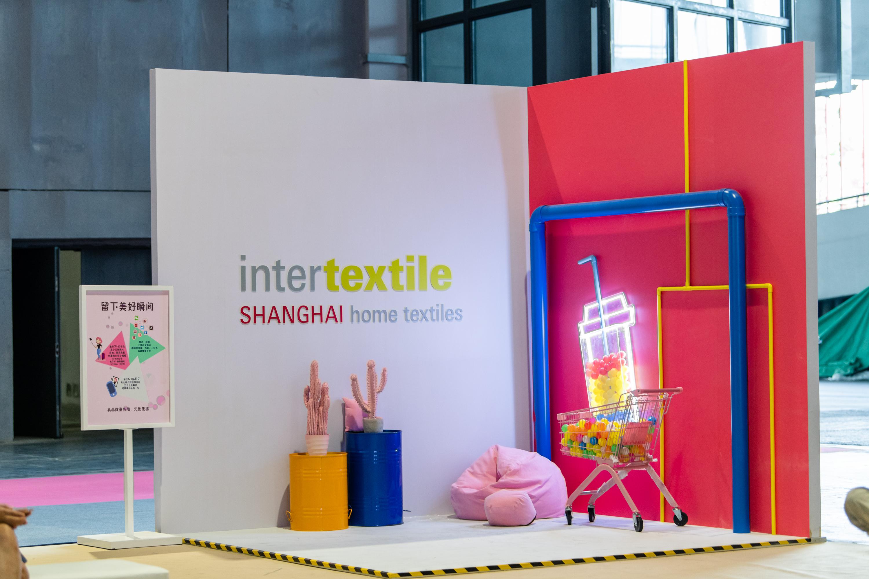 نمایشگاه بین المللی منسوجات خانگی و صنایع وابسته چین شانگهای