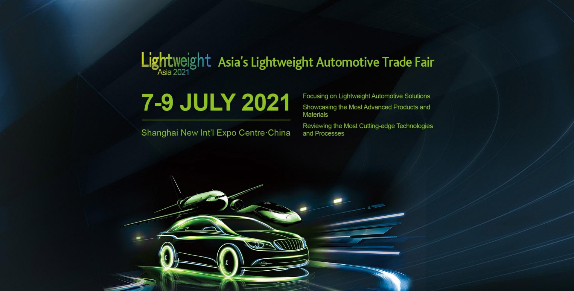 نمایشگاه بین المللی حمل و نقل خودروهای سبک آسیا چین شانگهای
