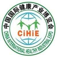 CIHI – The China (Shanghai) International Nutrition and Health Industry Expo