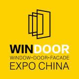 نمایشگاه بین المللی درب و پنجره گوانگژو چین