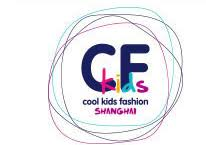 The International Cool Kids Fashion China Shanghai