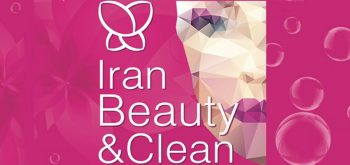 Tehran International Exhibition of Detergents, Cleaners, Hygiene, Cellulose and Related Machinery