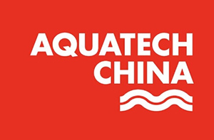 The China International Aquatech Fair Shanghai