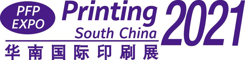 نمایشگاه بین المللی صنعت چاپ گوانگژو چین