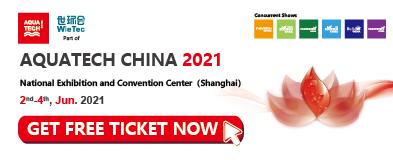 نمایشگاه بین المللی آب شانگهای چین