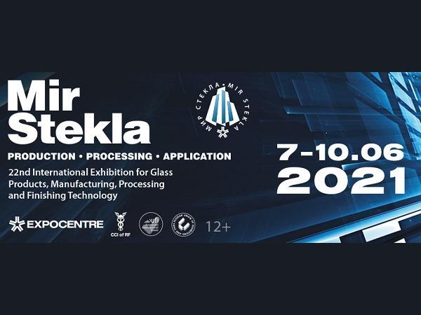 نمایشگاه بین المللی محصولات شیشه ای، تولید، پردازش و فناوری روسیه مسکو