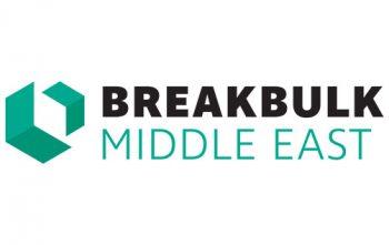 نمایشگاه بین المللی حمل و نقل امارات دبی