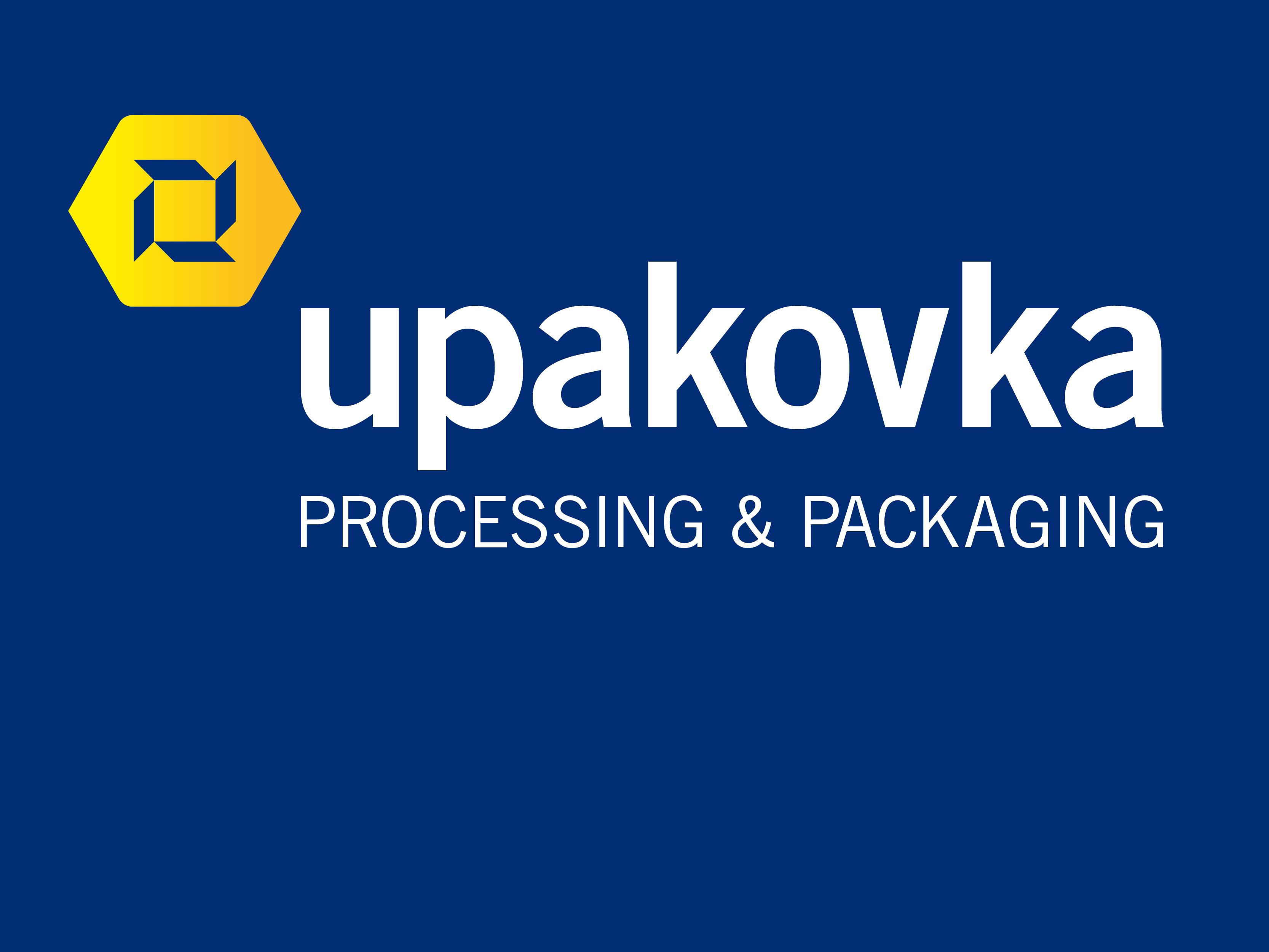 نمایشگاه مواد بسته بندی، تجهیزات و فن آوری برای شرکت های داروسازی روسیه مسکو