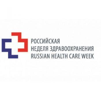 نمایشگاه هفته سلامت روسیه مسکو