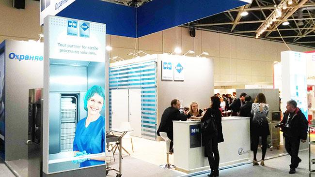 نمایشگاه بین المللی مهندسی پزشکی، محصولات و مواد مصرفی روسیه مسکو