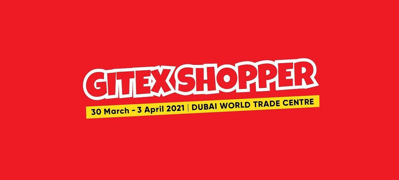 نمایشگاه بین المللی لوازم الکترونیک و دیجیتال دبی امارات