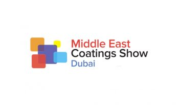 نمایشگاه بین المللی پوشاک خاورمیانه دبی امارات