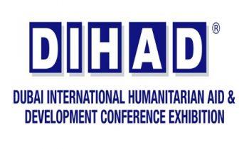 نمایشگاه بین المللی کمک های بشر دوستانه دبی امارات