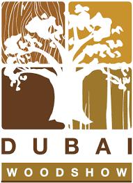 نمایشگاه بین المللی چوپ و ماشین آلات چوب دبی امارات
