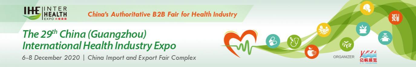 CIHI – The China (Shanghai) International Nutrition and Health Industry Expo