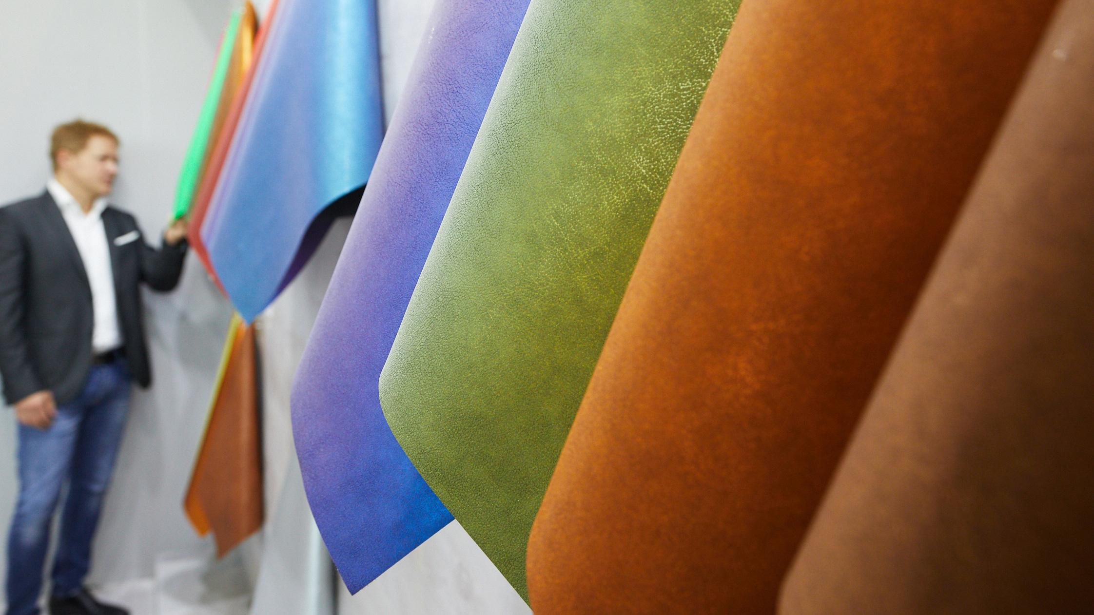 نمایشگاه بین المللی منسوجات صنعتی و نبافته آلمان فرانکفورت