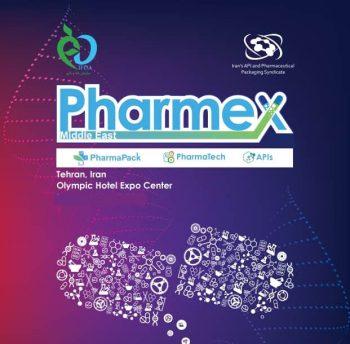 Pharmax Festival (Pharmaceutical) Iran Tehran
