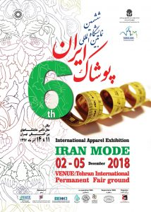 Tehran International Clothing Exhibition