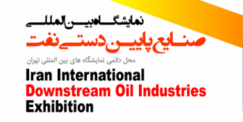 International Downstream Oil Exhibition Iran Tehran